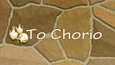 To Chorio Traditional Houses Logo
