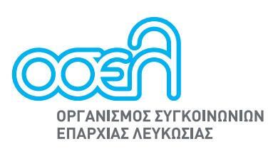 OSEL Logo