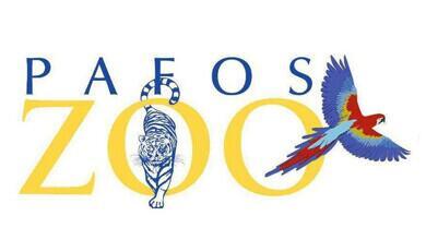 Pafos Zoo Logo