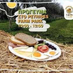 Petrides Farm Park Sunday Breakfast