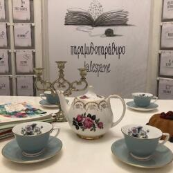 Fairytale Museum Tea Party Afternoons